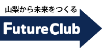 Future-Club-logo.png